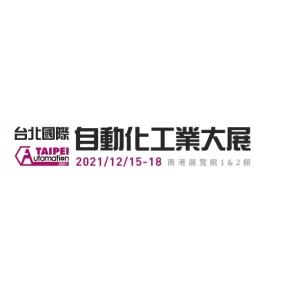 成新科技參展「台北國際自動化工業大展」